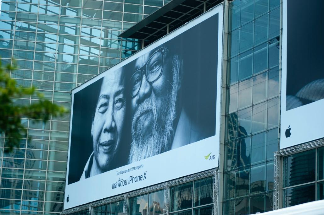 billboards people observe